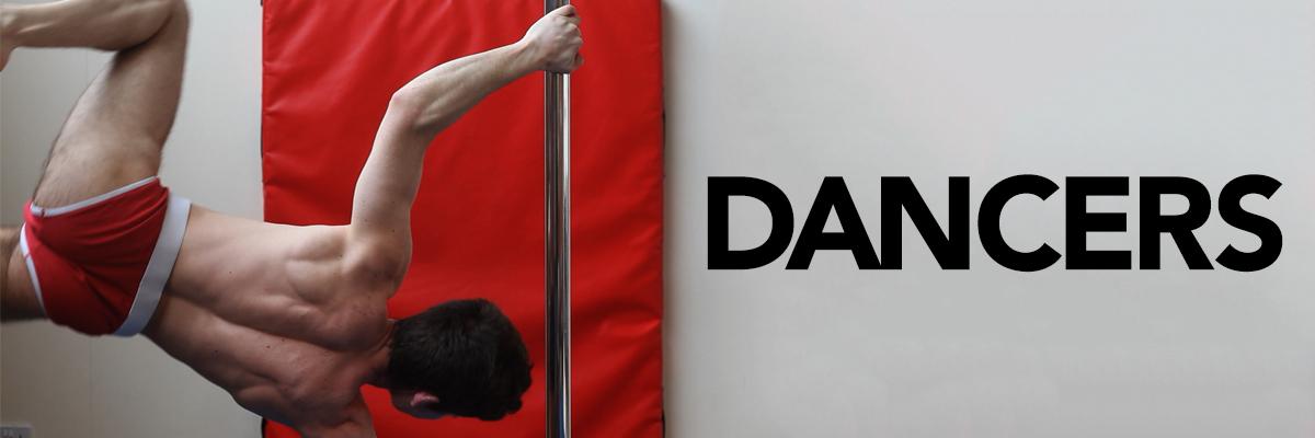images dancers by antonio da silva